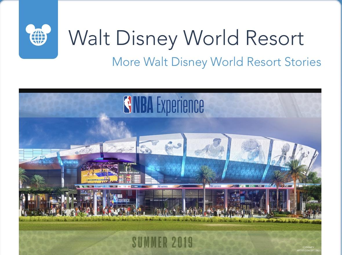 Disney NBA Hotel 2019